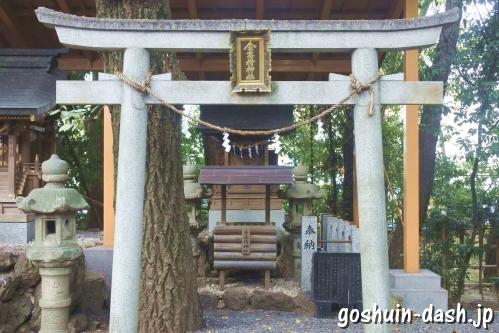 金高椅神社(岐阜金神社末社)