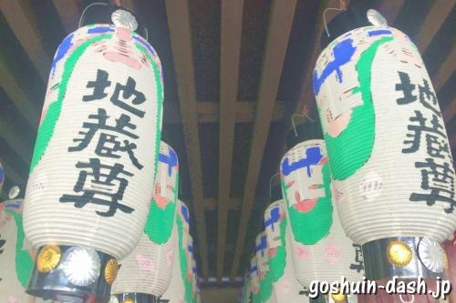 名古屋佛願寺(名古屋市中村区)提灯