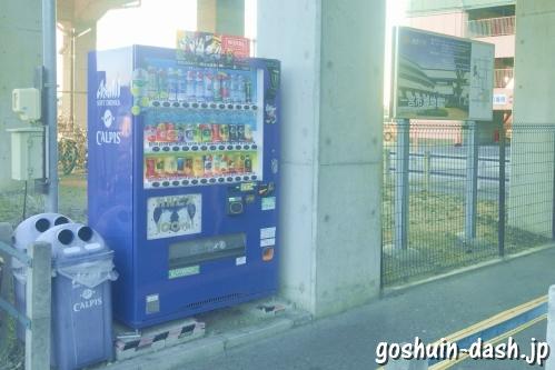 名鉄妙興寺駅前の自動販売機