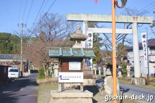 加佐美神社(岐阜県各務原市)参拝者駐車場