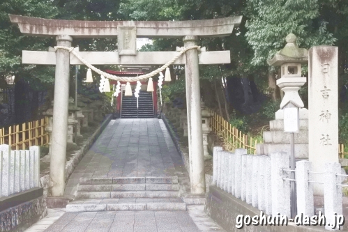 上社日吉神社(名古屋市名東区)正面鳥居