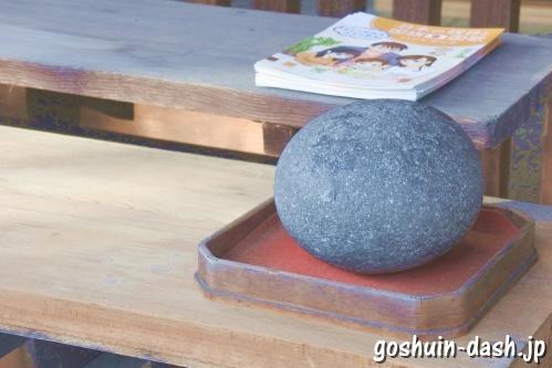 溝旗神社(岐阜市)おもかる石