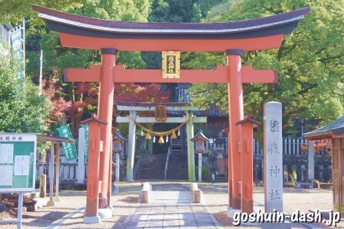 橿森神社(岐阜市)一の鳥居