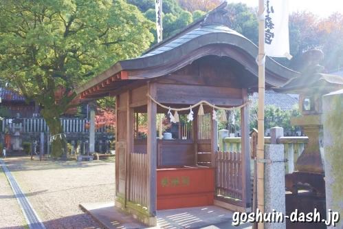 橿森神社(岐阜市)遙拝所