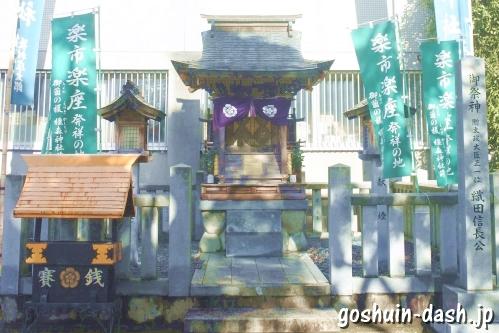 岐阜信長神社(建勲神社・橿森神社境内社)