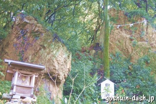 橿森神社(岐阜市)駒爪岩