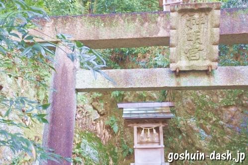 神明神社(岐阜橿森神社境内社)