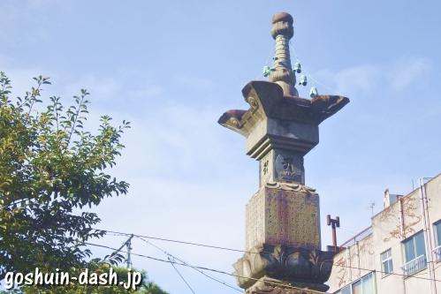 多宝塔(岐阜大仏正法寺)
