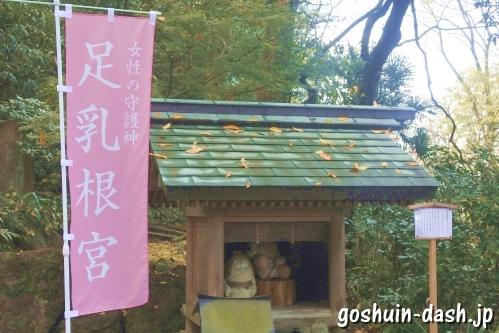 足乳根宮(岐阜県護國神社)