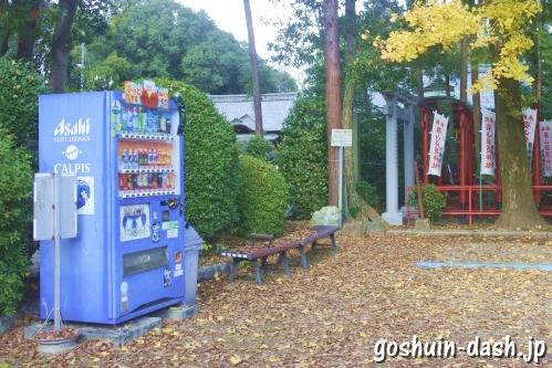 長良天神神社(岐阜市)公園の自動販売機