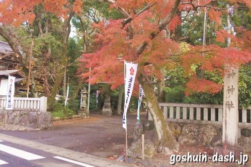 長良天神神社(岐阜市)西参道(駐車場入口)