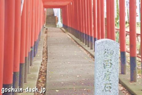 辰山稲荷神社(岐阜長良天神神社境内社)