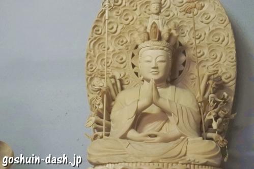 護国之寺(岐阜市)副住職さんが彫った仏像