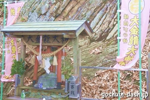 大金龍大神神社(岐阜公園金華山)