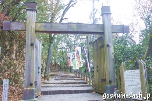 天下第一の門(岐阜城・岐阜公園)