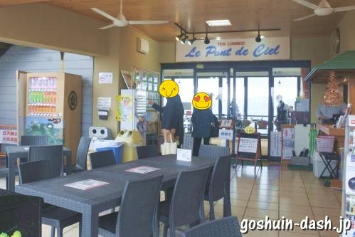 展望レストランポンシェル(金華山岐阜城)