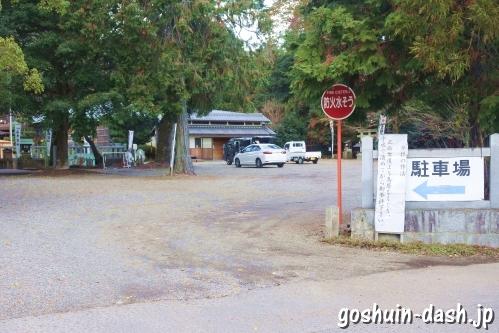 手力雄神社(岐阜県各務原市)駐車場