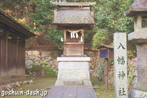 八幡神社(那加手力雄神社境内社)