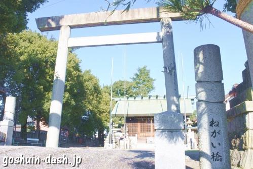 御井神社(岐阜県各務原市)神橋(ねがい橋)