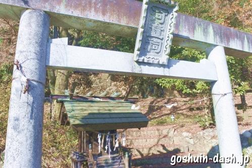 御井神社(岐阜県各務原市)摂社池之宮(河童洞)