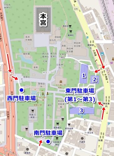 熱田神宮駐車場マップ