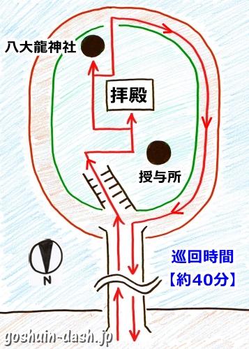 竹島(愛知県蒲郡市)巡回マップ