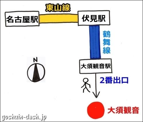 名古屋駅から大須観音の行き方(地下鉄)