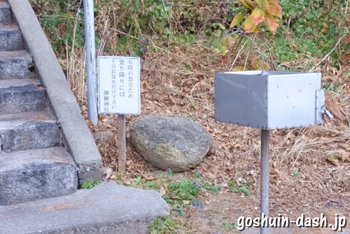 御鍬神社(蒲郡市)賽銭箱