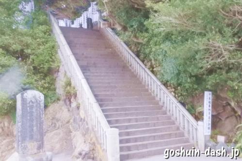 八百富神社(蒲郡市竹島)石段