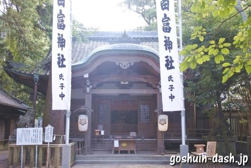 八百富神社(蒲郡市竹島)拝殿
