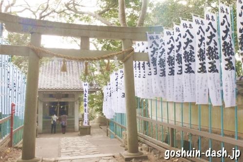 八大龍神社(竹島八百富神社境内)