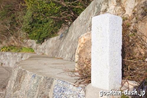 竹島(愛知県蒲郡市)右回り遊歩道