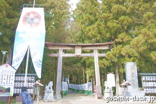 熊野本宮大社(和歌山県田辺市)鳥居と八咫烏
