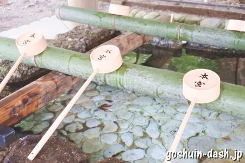 熊野本宮大社(和歌山県田辺市)手水舎