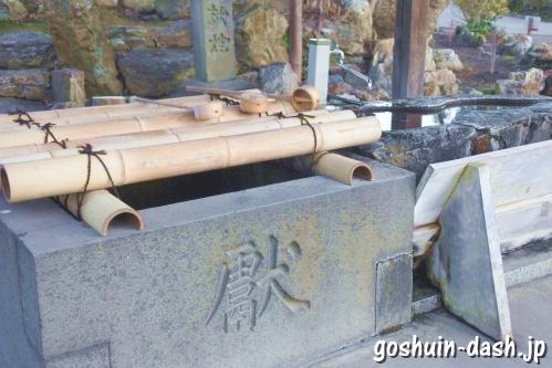 手力雄神社(岐阜市蔵前)手水舎