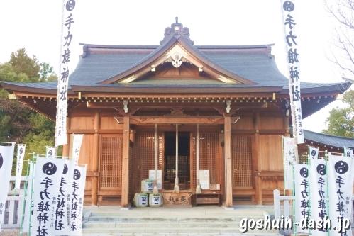 手力雄神社(岐阜市蔵前)拝殿