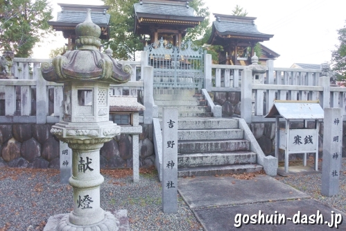 神明神社(岐阜市蔵前)石灯籠