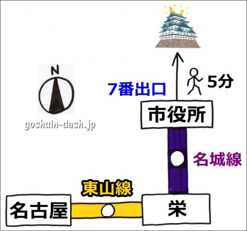名古屋駅から名古屋城の行き方(地下鉄東山線)