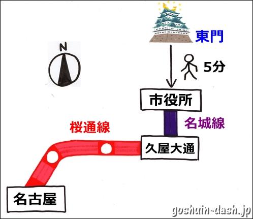 名古屋城から名古屋駅の行き方(地下鉄桜通線)