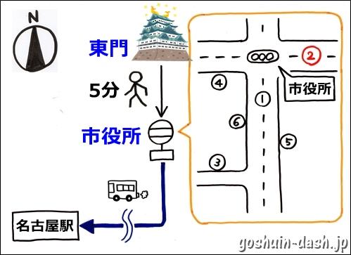 名古屋城から名古屋駅の行き方(バス)