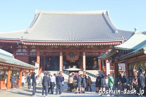 浅草寺(東京都台東区)本堂(観音堂)