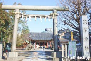 浅草神社(東京都台東区)鳥居