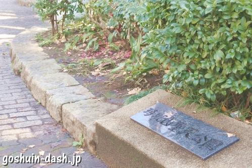 待乳山聖天公園(東京都台東区)