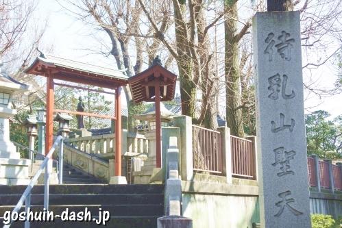 待乳山聖天 本龍院(東京都台東区浅草)入口