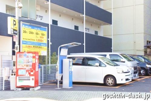 今戸神社(東京都台東区)前のコインパーキング(NTTル・パルク今戸第1駐車場)
