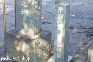 今戸神社(東京都台東区)沖田総司終焉之地石碑