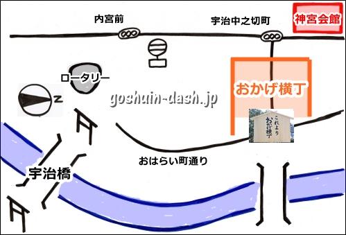 神宮会館(伊勢神宮の御朱印帳販売場所)の地図
