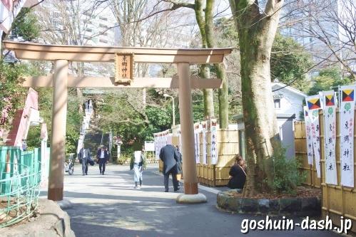 原宿東郷神社(東京都渋谷区)西参道鳥居
