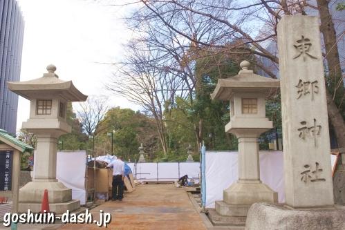 東郷神社(東京都渋谷区)表参道社号標