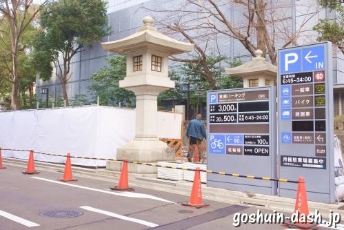 東郷神社(東京都渋谷区)駐車場(東郷パーキング)